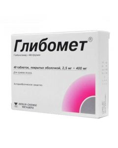 Buy cheap Hlybenklamyd Metformin, Metformin | Glibomet tablets, 40 pcs. online www.buy-pharm.com
