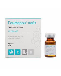 Buy cheap interferon alfa-2b, Taurine | online www.buy-pharm.com