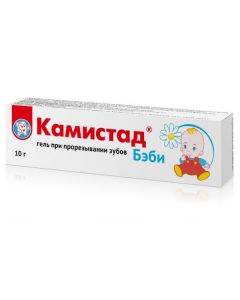 Buy cheap lidocaine, chamomile pharmacy flowers | Kamistad Baby gel 10 g online www.buy-pharm.com