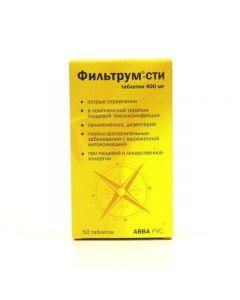 Buy cheap lignin hydrolyzn y | Filtrum-STI tablets 400 mg, 50 pcs. online www.buy-pharm.com