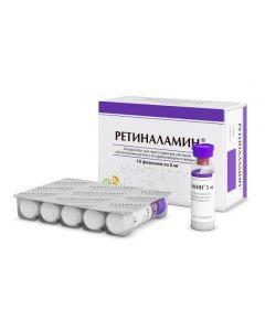 Buy Polypeptyd retina cattle | Retinalamine vials 5 mg, 5 ml, 10 pcs. online www.buy-pharm.com