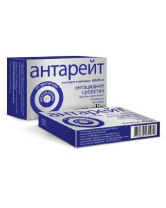 Buy cheap Mahaldrat, simethicone | Antareit chewable tablets 800 / 40mg 24 pcs. online www.buy-pharm.com
