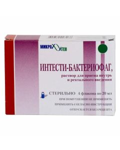Buy cheap Yntesty-bacteriophage | Intesti-bacteriophage liquid bottles 20 ml, 4 pcs. online www.buy-pharm.com