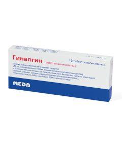 Buy cheap metronidazole, Hlorhynaldon | Ginalgin vaginal tablets, 10 pcs. online www.buy-pharm.com