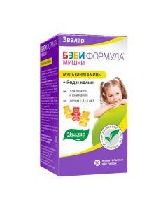 Buy cheap Multivitamins, Minerals | Baby Formula Bears Multivitamins chewable pastilles 30 pcs online www.buy-pharm.com