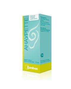 Buy cheap Myneralnoe oil Fytoskvalan, mint oil | Anaurette topical spray for cleansing the ear cavity 15 ml online www.buy-pharm.com