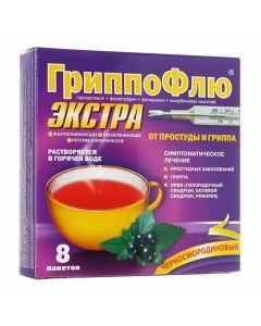 Buy cheap Paracetamol, Phenylephrine, Phenyramine, Ascorbic acid | GrippoFlu Extra sachets with currant flavor 13 g, 8 pcs. online www.buy-pharm.com