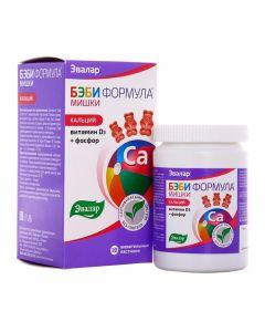 Buy cheap Polyvytamyn , Myneral | Baby Formula Teddy Bears Calcium Chewable Pastilles 30 pcs. online www.buy-pharm.com