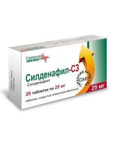 Buy cheap sildenafil | Sildenafil-SZ tablets coated. 25 mg 20 pcs. pack online www.buy-pharm.com
