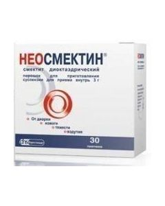 Buy cheap smectite dyoktaedrycheskyy   Neosmectin sachets 3 g, 30 pcs. vanilla online www.buy-pharm.com