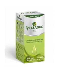 Buy cheap Sodium pikosulfat   Guttalax drops for oral administration 7.5 mg / ml, 15 ml online www.buy-pharm.com