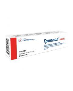 Buy cheap Vaccine for Prevention hryppa ynaktyvyrovannaya, Azoksymera bromide | Flupol plus susp. for v / m and s / c input. syringe 0, 5 ml online www.buy-pharm.com