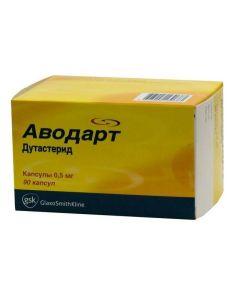 Buy cheap Dutasteride | Avodart capsules 0.5 mg 90 pcs. online www.buy-pharm.com