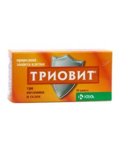 Buy cheap y, Myneral | Triovit capsules, 30 pcs. online www.buy-pharm.com