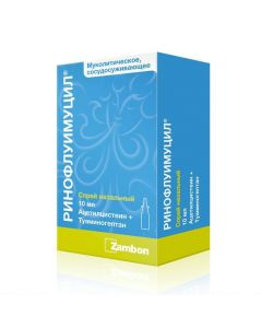 Buy cheap acetylcysteine, Tuamynoheptan | Rinofluimucil nasal spray 10 ml online www.buy-pharm.com