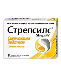 Buy cheap Amylmetacresol, dichlorobenzyl alcohol   Strepsils with honey and lemon pills, 36 pcs. online www.buy-pharm.com