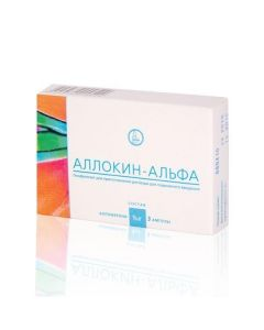 Buy cheap Alloferon   Allokin-alpha lyophilisate for subcutaneous administration of 1 mg ampoule 3 pcs. online www.buy-pharm.com