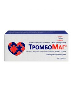 Buy cheap Atsetylsalytsylovaya acid, [magnesium hydroxide] | ThromboMag tablets coated.pl.ob. 75 mg + 15.2 mg 100 pcs. online www.buy-pharm.com