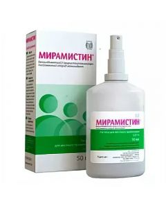 Buy cheap Benzyldymetyl 3- (myrystoylamyno) propylammonyy chloride monohydrate | Miramistin solution for local. application 0. 01% bottle with a spray of 50 ml online www.buy-pharm.com