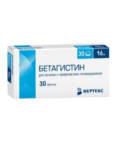 Buy cheap Betagistin | Betahistine tablets 16 mg 30 pcs. online www.buy-pharm.com