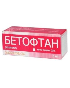 Buy cheap Betaxolol   Betoftan eye drops 0. 5% 5 ml online www.buy-pharm.com