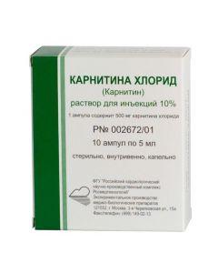 Buy cheap Carnitine | Carnitine chloride ampoules 100 mg / ml, 5 ml, 10 pcs. online www.buy-pharm.com