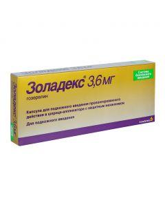 Buy cheap Hozerelyn   Zoladex capsule for half-dose vv.prol-d 3.6mg syringe applicator online www.buy-pharm.com
