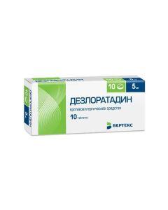 Buy cheap desloratadine | desloratadine tablets coated. 5 mg 10 pcs. online www.buy-pharm.com