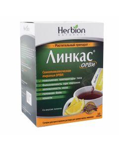 Buy cheap drug rastitelno origin | Linkas ARVI granules for oral solution Lemon sachet 5.6 g 10 pcs. online www.buy-pharm.com