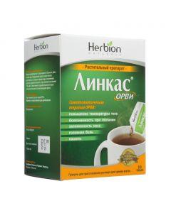 Buy cheap drug rastitelno origin | Linkas ARVI granules for oral solution sachet 5.6 g 10 pcs. online www.buy-pharm.com