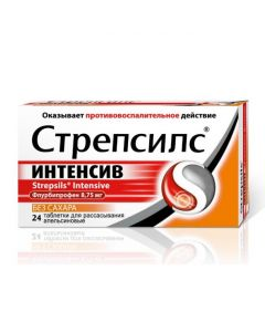 Buy cheap flurbiprofen   Strepsils Intensive tablets for resorption orange sugar-free 24 pcs. online www.buy-pharm.com