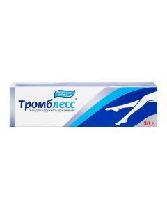 Buy cheap Heparin sodium | Trombless gel 1 thousand IU / g, 30 g online www.buy-pharm.com