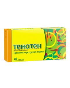 Buy cheap Homeopatycheskyy composition | Tenoten tablets, 40 pcs. online www.buy-pharm.com