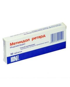 Buy cheap indometacin indometacin   methindole tablets retard 75 mg, 50 pcs. online www.buy-pharm.com