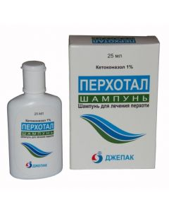 Buy cheap Ketoconazole | Dandruff shampoo 1% 25 ml pack. online www.buy-pharm.com