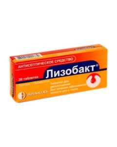 Buy cheap lysozyme, pyridoxine | Lizobakt tablets for resorption of 30 pieces. online www.buy-pharm.com