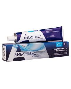 Buy cheap Meloxicam | Amelotex gel for external use 1% 50 g online www.buy-pharm.com