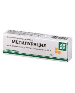 Buy cheap Dyoksometyltetrahydropyrymydyn | Methyluracil ointment 10%, 25 g online www.buy-pharm.com