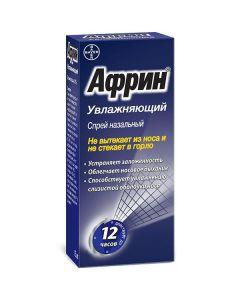 Buy cheap oxymetazoline | Afrin Nasal moisturizing spray 0. 05% 15 ml online www.buy-pharm.com