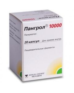 Buy cheap Pancreatin | Pangrol 10000 capsules, 20 pcs. online www.buy-pharm.com