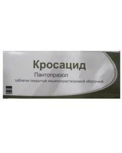 Buy cheap Pantoprazole | Krosacid tablets coated with quiche. 20 mg shell 28 pcs. online www.buy-pharm.com