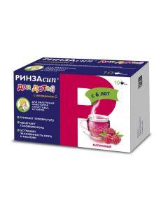 Buy cheap Paracetamol, phenylephrine, ascorbic acid   Rinzasip for children powder for solution for oral administration Raspberry 3 g sachets 10 pcs. online www.buy-pharm.com