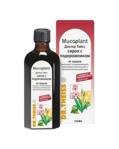 Buy cheap plantain lanceolate extract | Dr. Tayss Rinot48 ml 0.1% spray 0.1% nasal spray 0.1% Tayss cough syrup with plantain 100 ml online www.buy-pharm.com