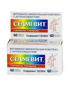 Buy cheap Polyvytamyn , Myneral | Selmevit tablets, 60 pcs. online www.buy-pharm.com