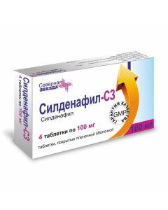 Buy cheap sildenafil | Sildenafil-SZ tablets coated. 100 mg, 4 pcs. online www.buy-pharm.com
