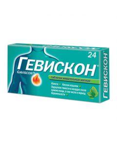 Buy cheap Sodium alginate, Sodium alginate nat, calcium carbonate | Gaviscon chewable mint tablets 24 pcs. online www.buy-pharm.com
