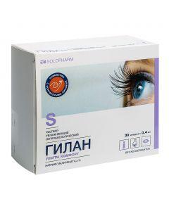 Buy cheap Sodium hyaluronat | Gilan Ultra Comfort solution ophthalmologist moisturized 0.3% 0.4ml tube-cap 30 pcs. online www.buy-pharm.com