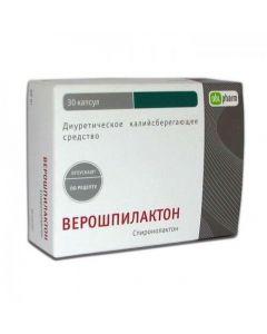 Buy cheap Spironolactone | Veroshpilactone capsules 100 mg 30 pcs. online www.buy-pharm.com