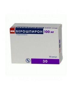 Buy cheap spironolactone   Veroshpiron capsules 100 mg, 30 pcs. online www.buy-pharm.com