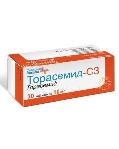Buy cheap Topiramate   Torasemide-SZ tablets 10 mg 30 pcs. pack online www.buy-pharm.com